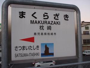 2006_1230kyushu0012_1024x768