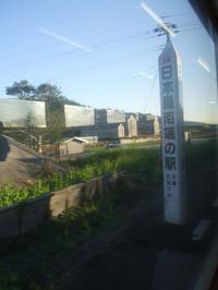 2006_1230kyushu0022_1024x768