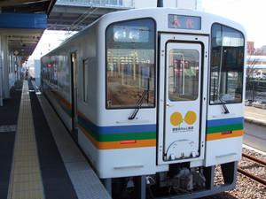 2006_1230kyushu0046_1024x768