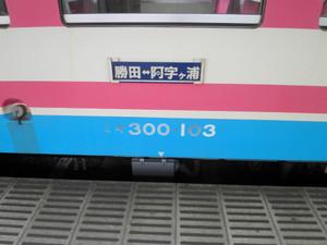 2012_112223_6_1024x768