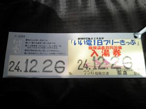 2012122526_5