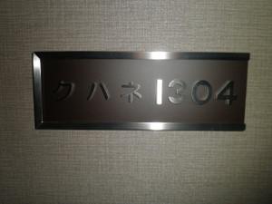20130123_25tokyo_1