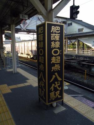 2013_0403taragihyayabusa_1