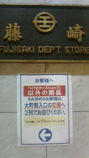 2013_042324htb_sendai_17