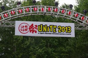 Unite2013_029