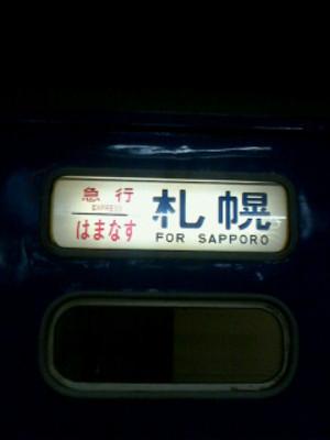 2013090522260000
