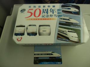 Cimg0219_800x600