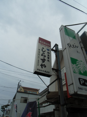 20140411kamakura_18_600x800