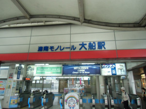 20140411kamakura_8_800x600