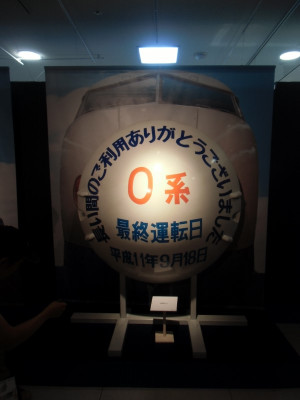 20140806_nagoyashinkansen_11