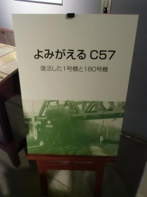20140820niitsu_117_640x480