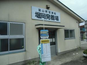 20140821toyamarail_22
