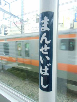 20141009wotabun_14_600x800