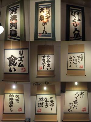 20141008suidou_sibuyacafe001