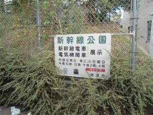 20141105shinkansen_54_800x600