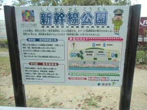 20141105shinkansen_59_800x600