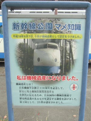 20141105shinkansen_60_600x800