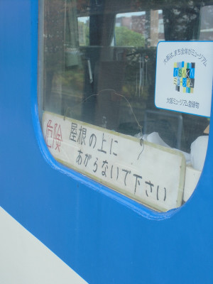 20141105shinkansen_72_600x800