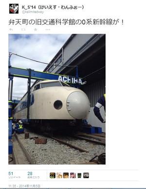 20141105shinkansen_77_419x541