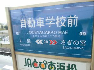 20141120hamamatsu_mm14_18_640x480