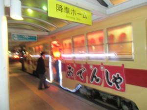 20141210ohmi_skr_iga_toyotetsu_80_6