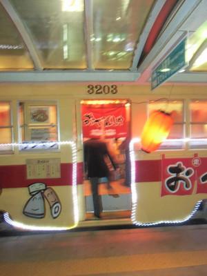 20141210ohmi_skr_iga_toyotetsu_81_4