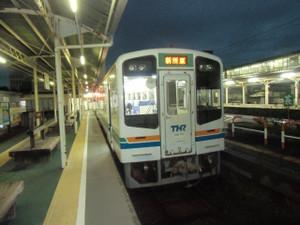 20141211tenhama_5_640x480