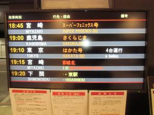 2014122425hakata_4_640x480