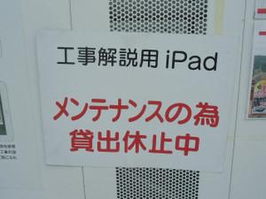 Mojiko_station_13