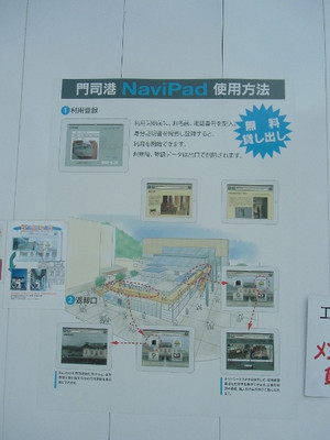 Mojiko_station_14