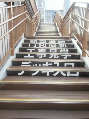 Mojiko_station_2