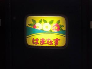 20141227tohoku_29