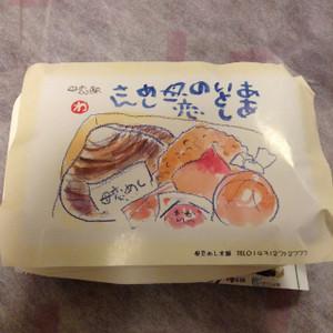 2014122829hokkaido_23