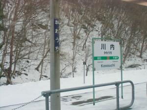 20141230tohoku_115