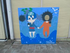 20141230tohoku_29