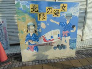 20141230tohoku_33