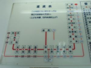20141230tohoku_38