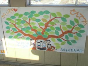 20141230tohoku_44