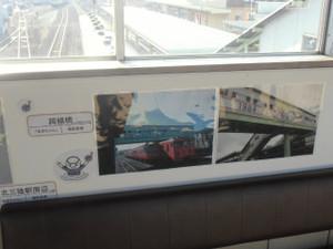 20141230tohoku_48