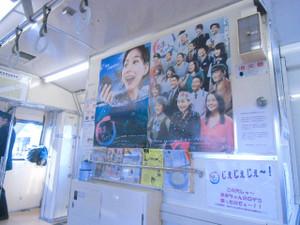 20141230tohoku_61