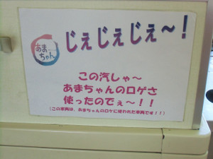20141230tohoku_62