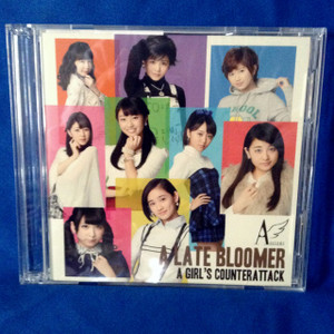 A_late_bloomera