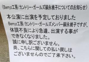 20150214tsugunaga_640x448