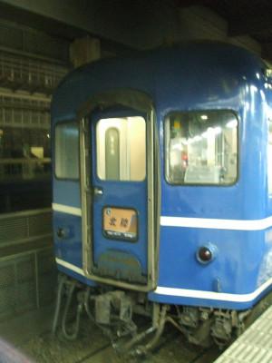 2009_1228hokuriku0015_600x800