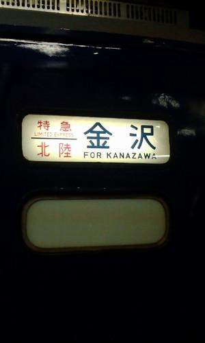 F1000015_480x800
