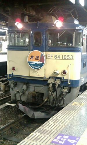 F1000016_480x800