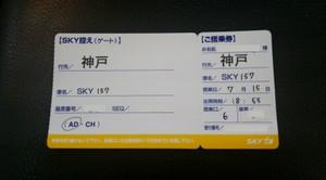 Dsc_0031_450x800