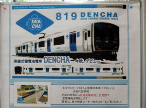 Dscn0507_800x600