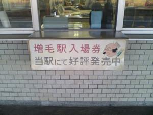 2005_1020matsurihokkaido_trip0090_8