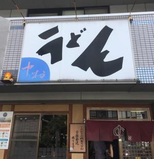 20170816_nakamura1